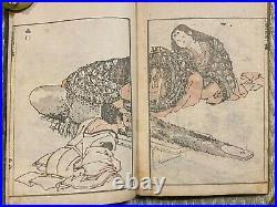 Katsushika HOKUSAI Sketch Manga 12 Ukiyo-e Japanese Woodblock Print Book Meiji