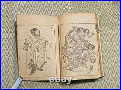 Katsushika HOKUSAI Sketch Manga 3 Ehon Ukiyo-e Japanese Woodblock Print Book EX