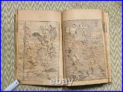 Katsushika HOKUSAI Sketch Manga 4 Ehon Ukiyo-e Japanese Woodblock Print Book EX
