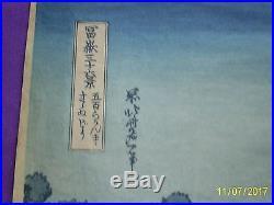 Katsushika Hokusai Japanese Woodblock Print Original Sazai Hall
