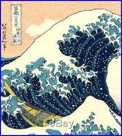 Katsushika Hokusai The Great Wave off Kanagawa Japanese Woodblock Print