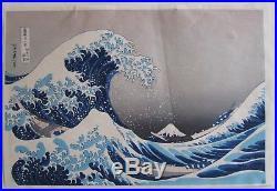Katsushika Hokusai framed woodblock print Great Wave Watanabe seal