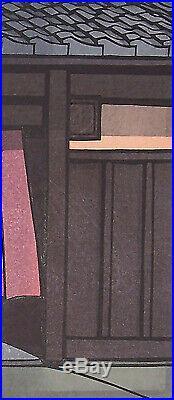 Katsuyuki Nishijima (1945) Japanese Woodblock Print, OCHAYA, Vintage 1981