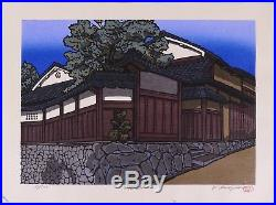 Katsuyuki Nishijima Japanese Modernist Woodblock Print Loose