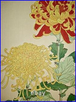 Kawarazaki Shodo floral woodblock, Japan, 1970s, unbacked, listed woodcut #2