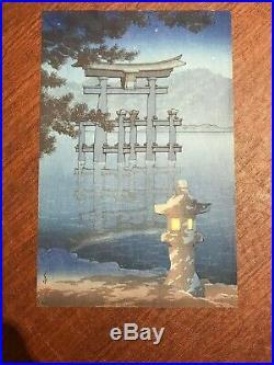 Kawase Hasui (1883-1957) Woodblock Print. Starry Night Miyajima. Trimmed