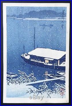Kawase Hasui Arakawa River Japanese woodblock print c. 1930s