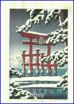 Kawase Hasui #HKS-2 Yuki no Miyajima Japanese Traditional Woodblock Print