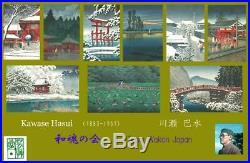 Kawase Hasui HKS-6 Shiba Benten Ike Japanese Traditional Woodblock Print