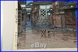 Kawase Hasui Holzschnitt Japanese Woodcut Woodblock print 1947 Okayama BellTower