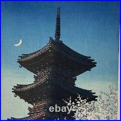 Kawase Hasui Japanese Woodblock Print Spring Dusk, Toshogu Shrine in Spring Dusk