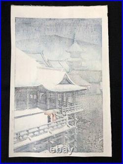 Kawase Hasui Japanese Woodblock Print Spring Snow, Kiyomizu(Kyoto)