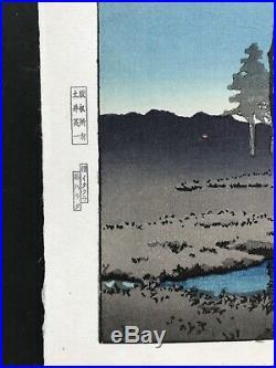 Kawase Hasui Japanese Woodblock Print Winter Moon at Toyamagahara 1931 from JPN