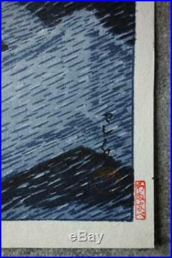 Kawase Hasui Japanese Woodblock print 360 x 240 mm Ukiyoe Rare Vintage Collector