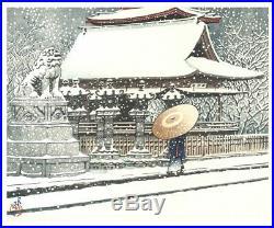 Kawase Hasui Japanese woodblock print Reprint 220 x 350 mm UENO TOSHOGU