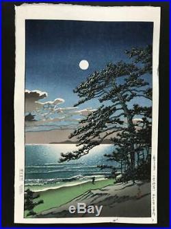 Kawase Hasui Japanese woodblock print Reprint 240 x 360 mm Vintage Collector