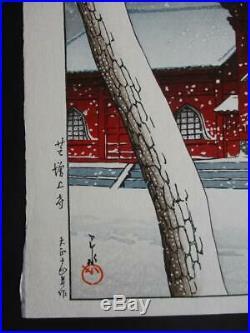 Kawase Hasui Japanese woodblock print Reprint 360 x 240 mm Vintage Collector
