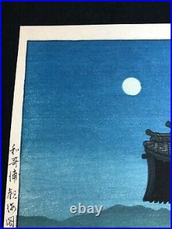 Kawase Hasui, Kankai Pavilion, Wakaura Bay, 1950, First print, woodblock print
