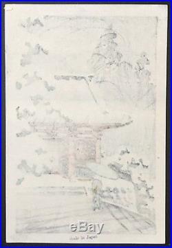 Kawase Hasui Ni-o Gate Japanese woodblock print c. 1930s