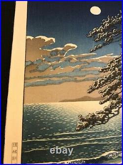 Kawase Hasui, Ninomiya Beach, 1932, japanese woodblock print