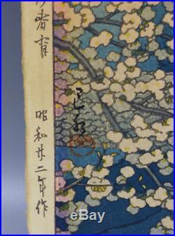 Kawase Hasui Spring Evening at Kintai Bridge 1947 Japanese Woodblock Print