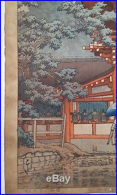 Kawase Hasui Woodblock Print The Kasuga Shrine in Nara
