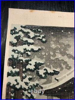 Kawase Hasui, original first print, watanabe, japanese woodblock print, japan art