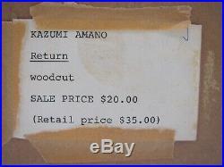 Kazumi Amano Abstract Japanese Woodcut Print Mid Century Modern Woodblock 1968