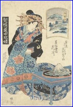 Keisai Eisen, Beauty, Courtesan, Ukiyo-e, Original Japanese Woodblock Print