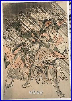 Kitao Masayoshi (1686-1764), Japanese Woodblock Print, Ukiyo-e