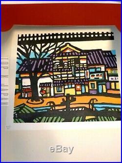 Kiyamachi Kyoto by Saburo Miyata Japanese Woodblock Print sheet LMT Ukiyo-e