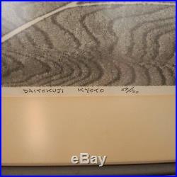 Kiyoshi Saito 1957 Woodblock Print Japanese Daitokuji Tokyo Japan Signed Modern