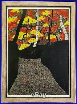 Kiyoshi Saito 1967 Modernist Japanese Woodblock Print Autumn In Saga Kyoto (b)