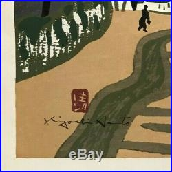 Kiyoshi Saito Color Woodblock c. 1950 Summer in Aizu