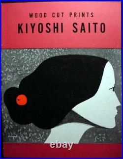 Kiyoshi Saito Early Works Woodblock Print Softbound Book Rare & Out of Print