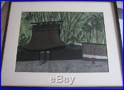 Kiyoshi Saito Japanese Woodblock Print 1968 Gate Kyoto