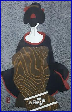 Kiyoshi Saito Maiko III Original Japanese Woodblock, Framed & Signed Mint