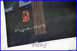 Kiyoshi Saito Original Color Woodblock Print Signed Japan Japanese Very Good