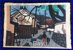Kiyoshi Saito Village Woodblock Print