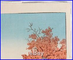 Koitsu Tsuchiya Antique Japanese Woodblock Print Harbor Sunset Sailboat Pagoda
