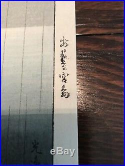 Koitsu Tsuchiya Designed Japanese Woodblock Print. Miyajima In Aki