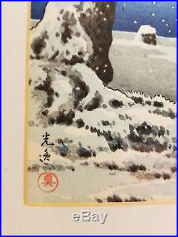 Koitsu, Tsuchiya Sarusawa Pond 1934 Japanese Woodblock Print Ukiyoe