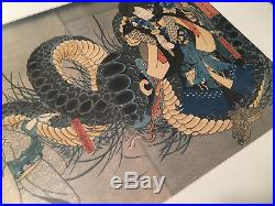 Konishi Hirosada Eiyuu Den Japanese Woodblock Snake Cobra Battle