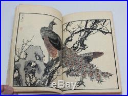 Kono Bairei Hyakucho Gafu KACHOGA Birds, Flowers Japanese Woodblock Print Book
