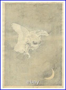 Koson Ohara, Owl, Bird, Natural World, Art, Original Japanese Woodblock Print