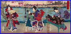 Kuniaki Utagawa, Genji, Blossoms, Ukiyo-e, Original Japanese Woodblock Print