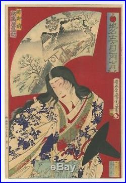 Kunichika Toyohara, Actor, July, Ukiyo-e, Original Japanese Woodblock Print