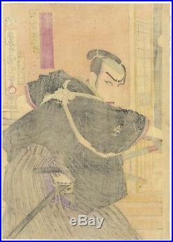 Kunichika Toyohara, Bath House, Kabuki Actors, Original Japanese Woodblock Print