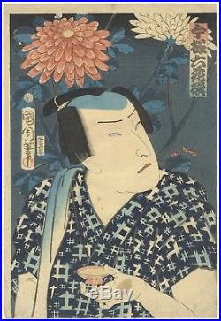 Kunichika Toyohara, Chrysanthemum, Ukiyo-e, Original Japanese Woodblock Print