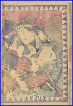 Kunichika Toyohara, Faithful Samurai, Ukiyo-e, Original Japanese Woodblock Print